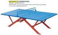 環保型塑鋼乒乓球臺