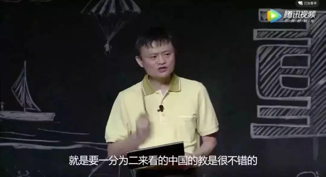 这位和马云同姓的女企业家,正在做着和马云一样的事!