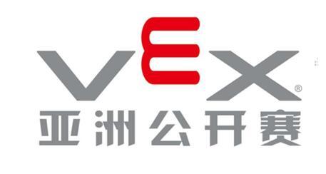 VEX机器人公开赛:华硕商用赋能青少年科学梦想
