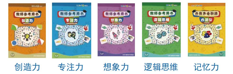 新学期解锁新教具 乐博士再次参加CPE中国幼教展