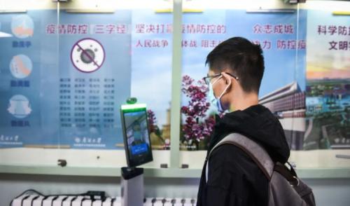 深圳航天信息人脸识别测温终端航信天工助力南开大学复学防疫