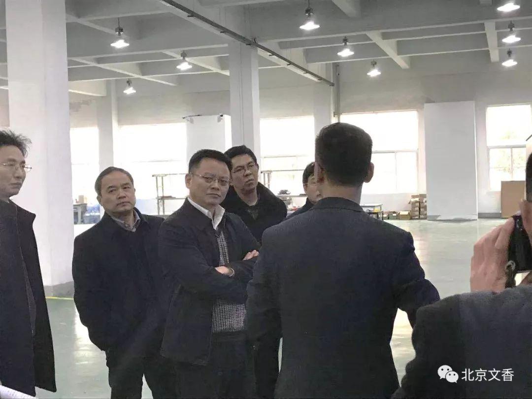 池州市市委一行参观文香工厂