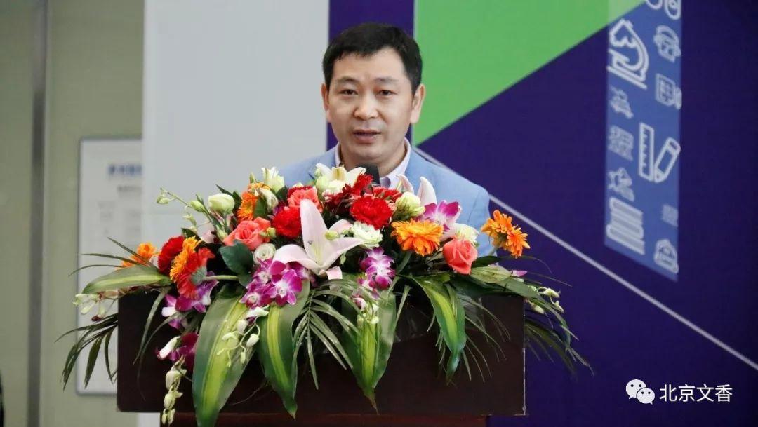 北京文香独家冠名第18届广东教育装备展