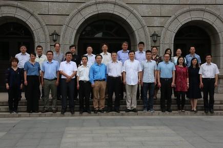 北京科技大学成立科技法研究中心